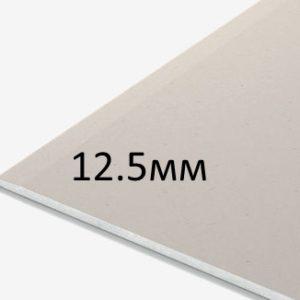 Гипсокартон Кнауф 12,5мм