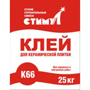 Стимул К-66