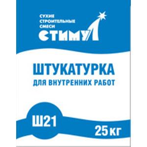 Стимул Ш-21