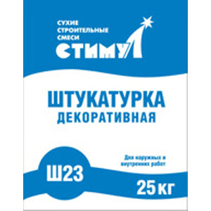 Стимул-Ш-23